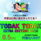 Todak Todak extra edition hoverboardTOYOSUPITmix