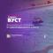 """""""З перших вуст"""": Всеукраїнські змагання із судномодельного спорту"""