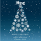 @Merry Christmas, Classic [DjAlvarez] 2016