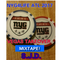 NYG4LIFE ATL 2017 VEGAS TAKEOVER MIXTAPE!