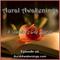 Aural Awakenings: Episode 26 – A Valentine's Day Special