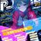 P-FREE #13 再現Mix