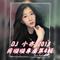 DJ 小亦 2018 (周璇璇專屬 第4輯) 重節奏