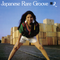 Japanese Rare Groove #2