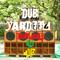 Dub Yardeez - Bredrin In Dub