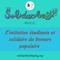 La Matinale du vendredi 15 février 2019 : Solidaribus