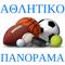 22 – 05– 2018 - Αθλητικό Πανόραμα - ΘΑΝΟΣ ΦΩΤΟΠΟΥΛΟΣ - ΣΩΚΡΑΤΗΣ ΖΑΡΝΑΒΕΛΗΣ