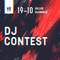 Noxxia Hoofbeats Contest Mix