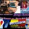 """Emisiunea """"Magic Romance - Iubesc România"""" cu Adrian Gelu Radu - 1 decembrie 2014"""