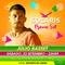 Solaris PromoSet 2017 - DJ Julio Basset