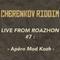 Live From Roazhon #7 : Apéro Mod Kozh