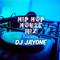 Hip Hop House Mix