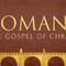 No Condemnation (Audio)