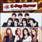 K-Pop Korner Ep.93 - Remberus' 1st UK Interview & Music from Ailee, Brown Eyed Soul, K.Will & more!