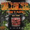 F.O.T. MIXTAPE -SIDE A (45 min) by DJ SOUMA & THE FIELDZ OF TERROR ARTISTZ