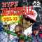 Lazerforce sound Hype dancehall VOL 23 clean edit