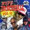 Lazerforce sound Hype dancehall vol 23