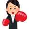 kick and punch / DJMIX20180426