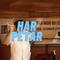 Har Petar - 27 octobre