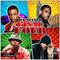 Final Four (Trey Songz, Ginuwine, Keith Sweat, & Usher)