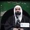 الخطيب الملا محمد الصفار - الليالي الفاطمية - ليلة التاسع من جمادى الأول 1438 هـ