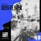 48 uur Samen Alleen w/ Cees de Beer (Club Goud)