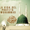 30.11.2018 Jutbah árabe [SEJ] - LA VIDA DEL PROFETA MUHAMMAD (SAW)