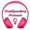 Musiksmakens Mammor Avsnitt 3 - New music friday!