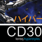 Hyperstyles. CD30 | Full-On Fusion | Psytrance Set