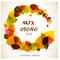 DJ DANIEL CHUNGA - Mix Otoño 2018.