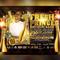 Fresh Prince Birthday Bash Promo CD