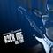 Rock Me #025 - Pedro Sodré Official Podcast