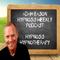 Episode 94 - Featuring Karen Puttick - Hypnosis Weekly with Adam Eason