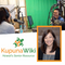 KupunaWiki Radio Show | Episode 120 Cheryl Takabayashi, Estate Planning Attorney
