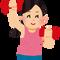 アニソンブレンドS-夏に向けての身体作りMIX(ゴッツLO)