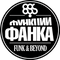 Funk and Beyond Radio Show. 28/05/2017