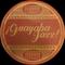 Guayaba Jazz