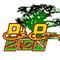 DJ O. ZION