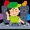 DJ_SECOND