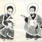 Zen Rockers