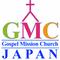 福音宣教教会 主日メッセージ1部 20150308