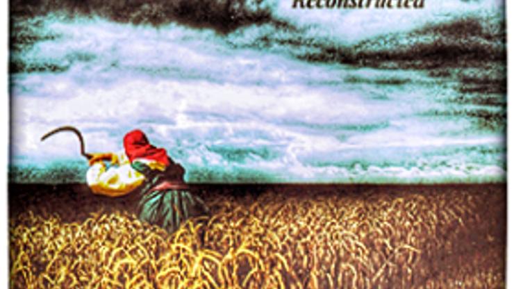 Depeche Mode - A Broken Frame Reconstructed (62') By JL Marchal - Synthpop80.com