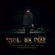 This Bangs Radio W/ DJ Sol (11.11.17)