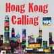 Hong Kong Calling 332