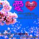 DJ YUJI 愛♡LOVE〜泣きたい時に聞きたいJ-POPバラードMIX〜 logo