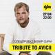 Tribute To Avicii | DJFM Ukraine (27.04.18)
