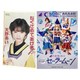 20181110 Synth Bot's DJ Mix Dedicated To Team STAR and Nanase