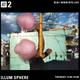 Illum Sphere - 13th June 2017