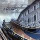 PSM030 - Paride Saraceni - January Mix 2013
