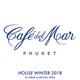 CAFÉ DEL MAR PHUKET : House Winter 2018 by DJ Virak & Nicola Vega